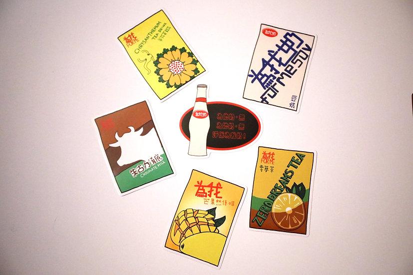 Vita Stickers