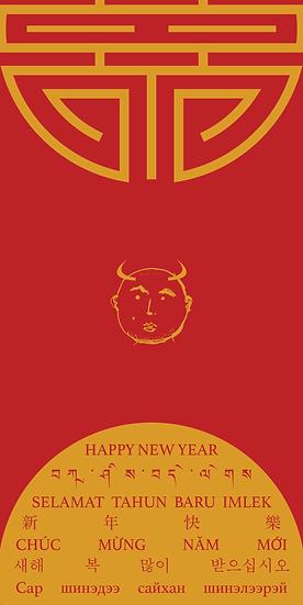 Lunar New Year Zine (All profits to HCCS)