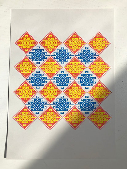 Laotian Textile Motif