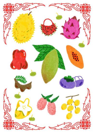 Fruits A5 Print