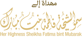 sheikha logo.png