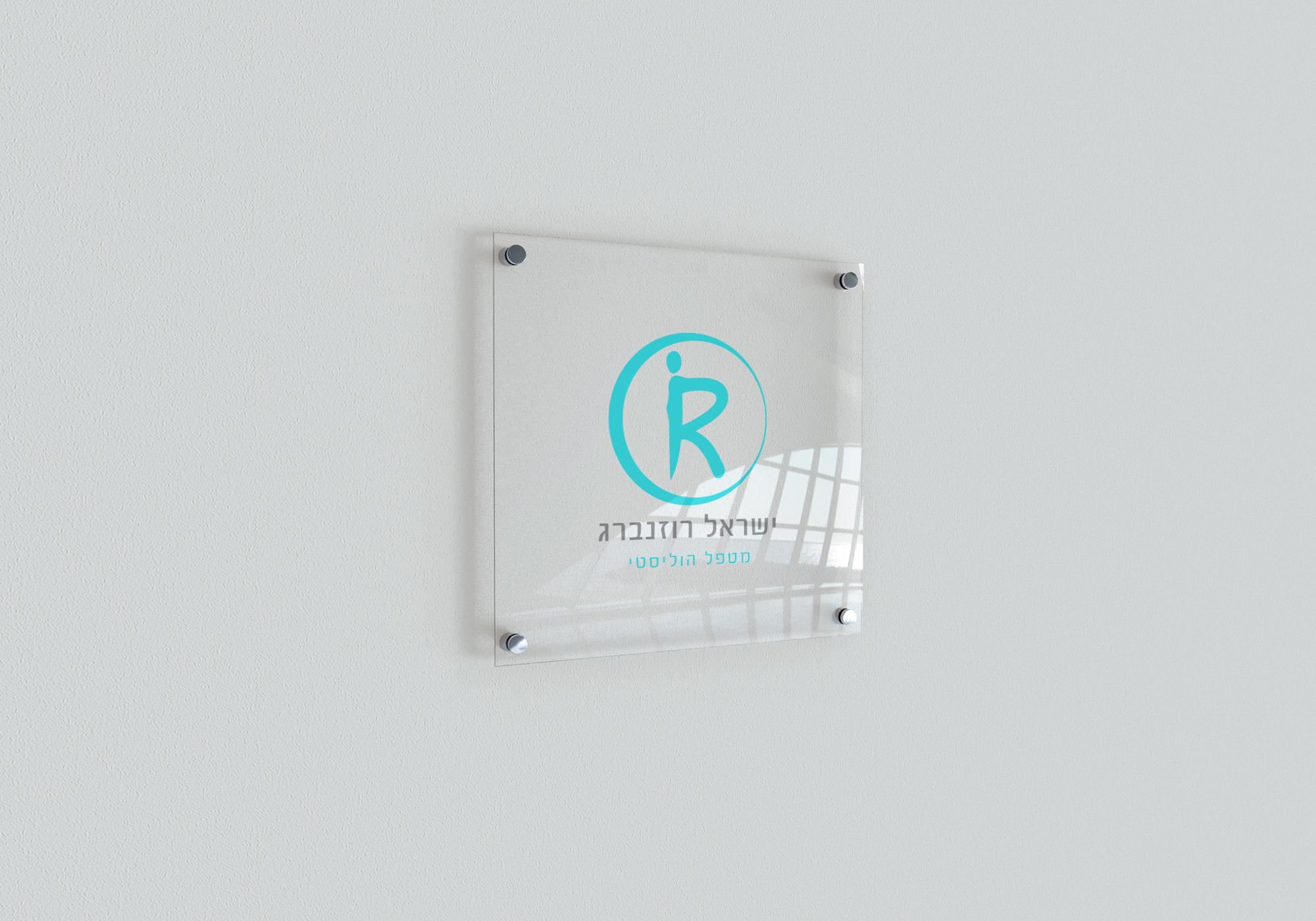 מוקאפ לוגו שלט זכוכית קטן מחובר לקיר בברגים
