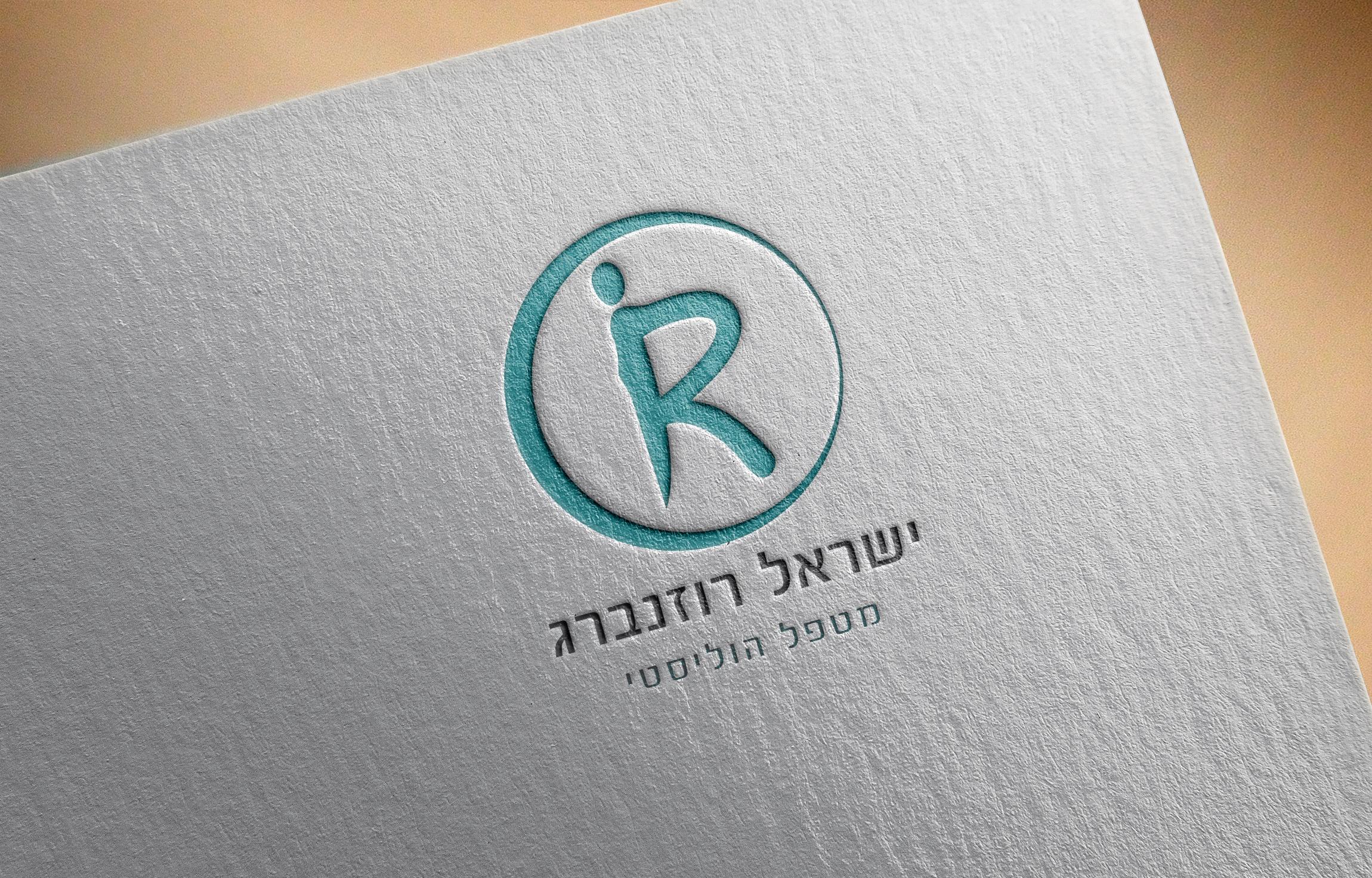 מוקאפ לוגו מוטבע צבעוני על כרטיס לבן