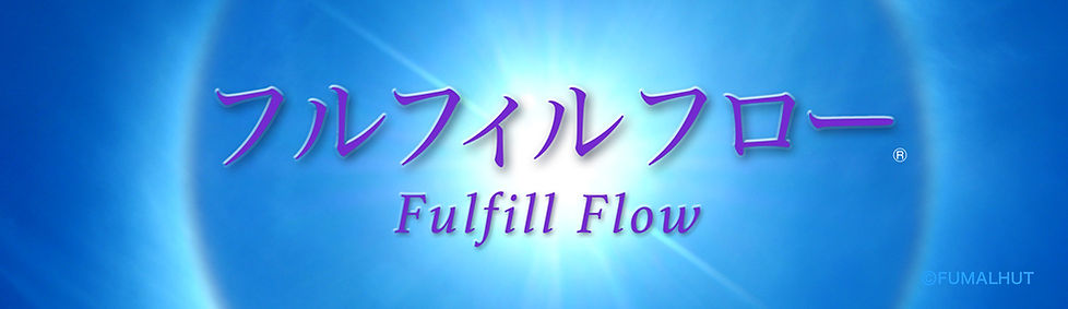 fulfillflow(R)1.jpg