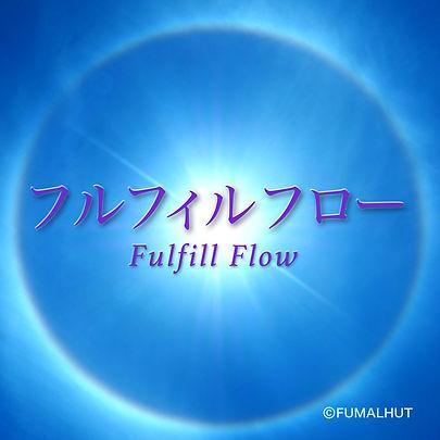fulfillflow_square.jpg