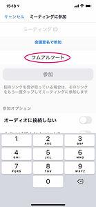 change_name2.jpg