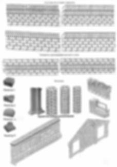 Графика3.jpg