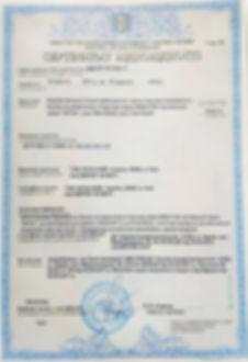 Сертификат кор.jpg
