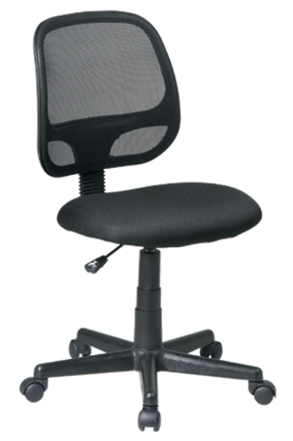 Screen Back Task Chair with Black Fabric Seat