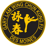 DesMoines_Wing-Chun_logo.png