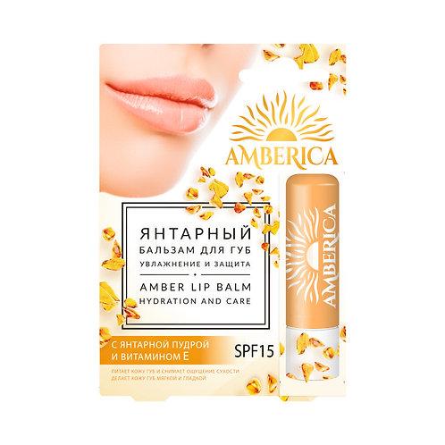 Бальзам для губ Увлажнение и защита 5 ml