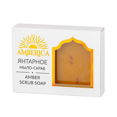 Янтарное мыло-скраб с пудрой из янтаря 80 g
