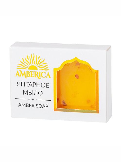 Янтарное мыло с кусочками янтаря 80 g