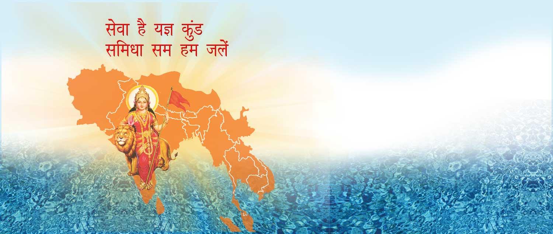 RSS banner
