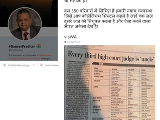 200से 250परिवारों के चंगुल में कैद है भारतीय न्यायपालिका