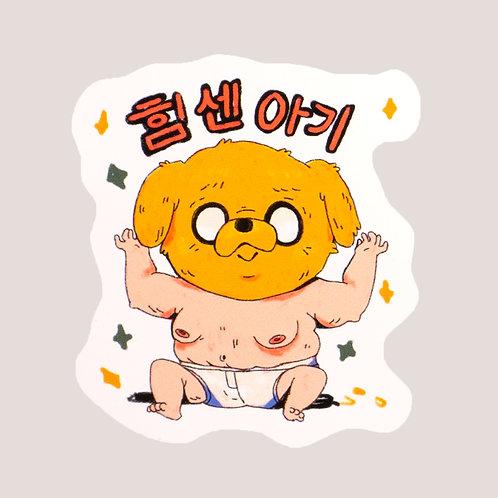 Buff Baby Sticker