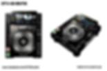 Pioneer CDJ 2000 NXS DTX-Events