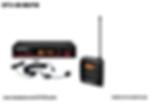 Headset Funkmikrofon-Set Sennheiser ew 152 DTX-Events