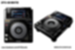 Pioneer XDJ 1000 DTX-Events