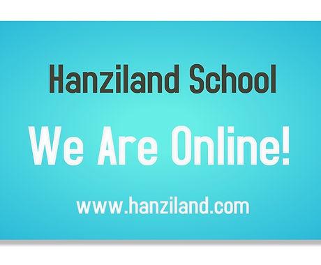 We are online.jpg