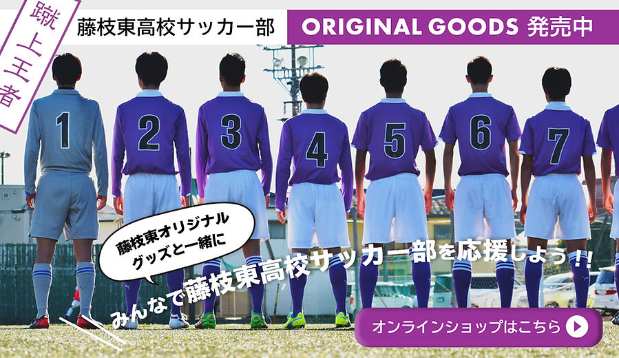 fujieda_shop.jpg