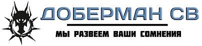 logo new1.jpg