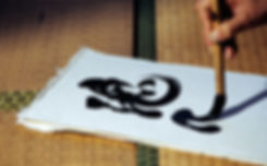 calligraphy hand.jpg