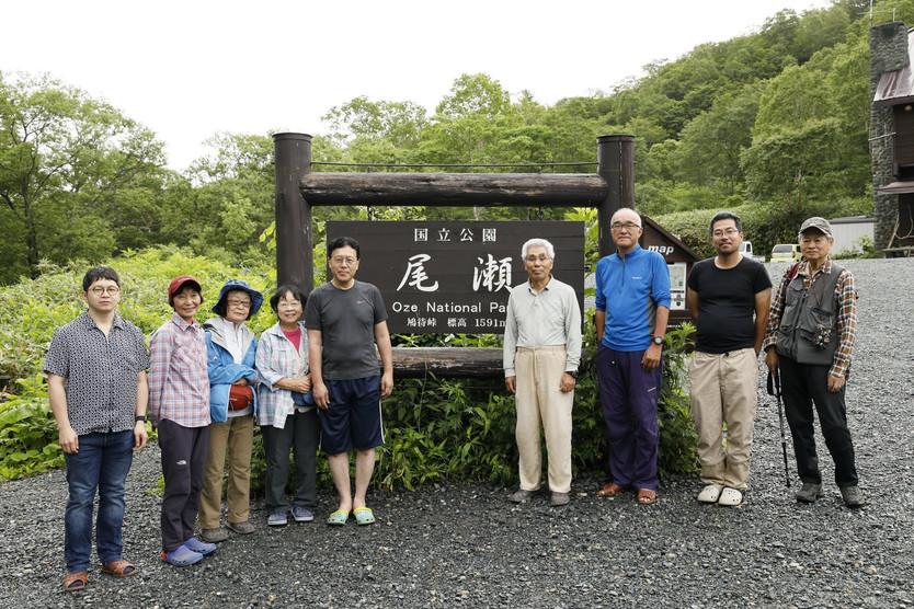 20190718-20 「小至仏山」