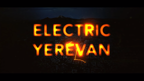"Serj Tankian Further Previews 'Elasticity' EP With ""Electric Yerevan,"" Vinyl Release Coming April 30"