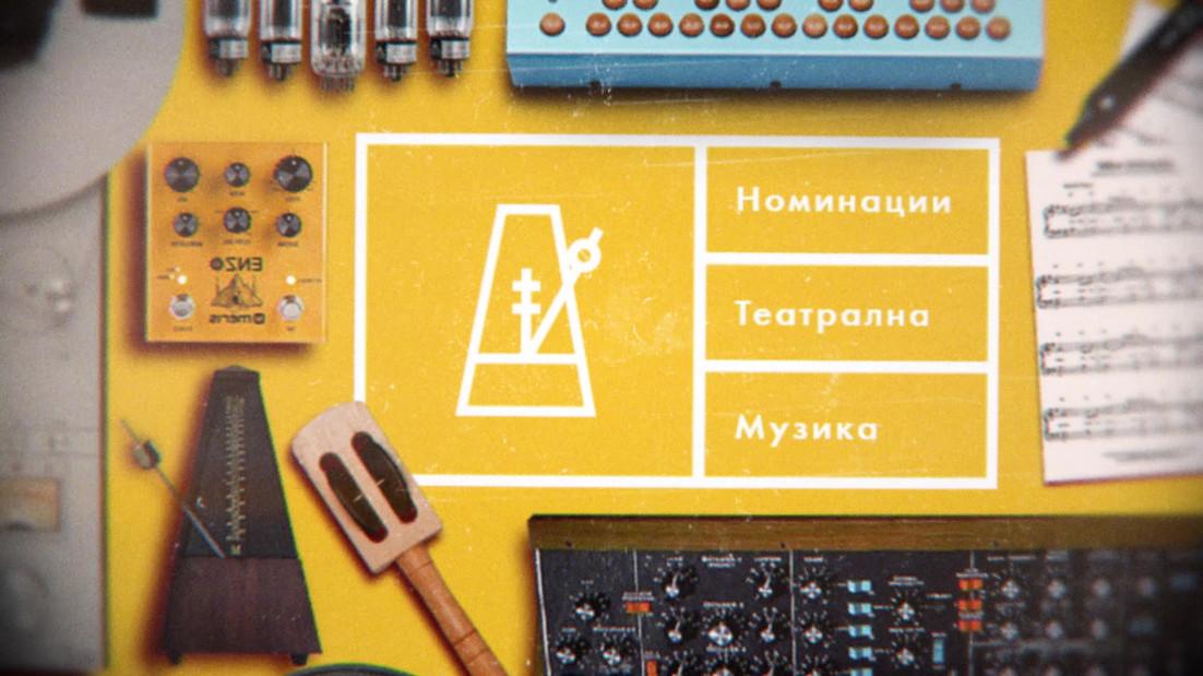 Nom_Muzika_WEB_HD_HQ.mp4