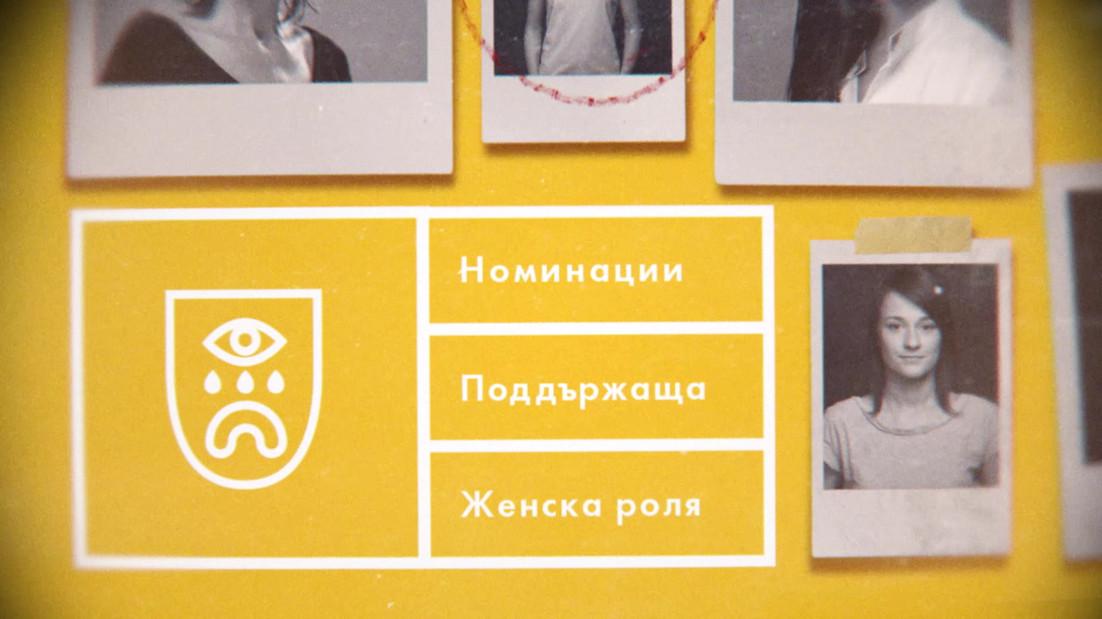 Nom_Poddurjashta_Rolq_Jeni_WEB_HD_HQ.mp4
