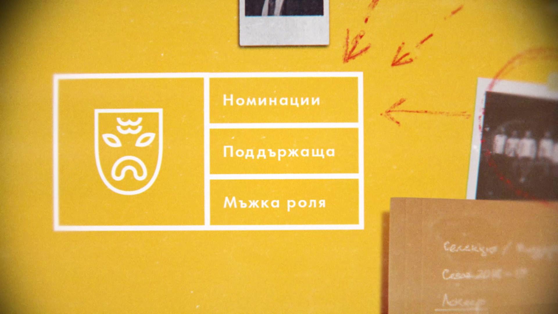 Nom_Poddurjashta_Rolq_Muje_WEB_HD_HQ.mp4