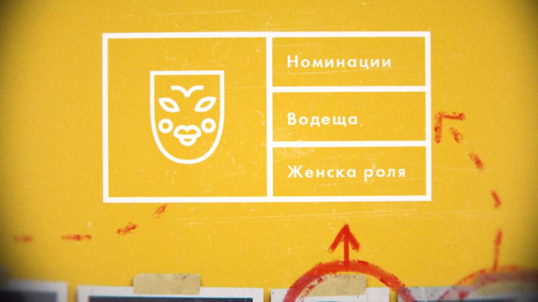 Nom_Vodeshta_Jenska_Rolq_WEB_HD_HQ.mp4
