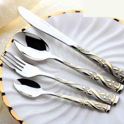 Spoon Fork Knife 2