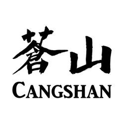 Cangshan Cutlery