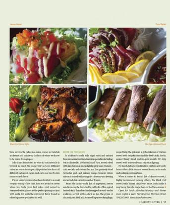Asian Eats Meets West