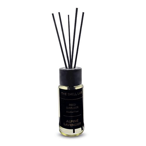 Premium Reed Diffuser - Alpine Lavender