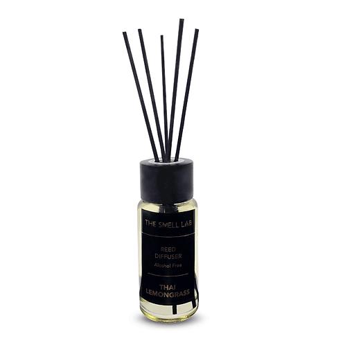 Premium Reed Diffuser - Thai Lemongrass