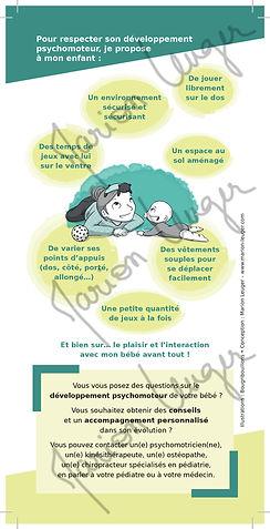flyer_motricité_gal_HD-ANIS2_WEB.jpg