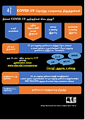 COVID POSTER TAMIL.png