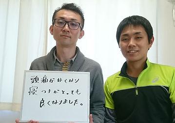 DSC_1394 (2).JPG