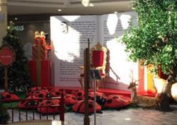 Werribee Christmas Village