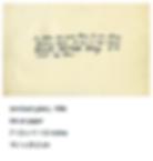 Screen Shot 2019-04-04 at 16.31.31.png