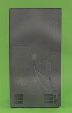 GreenScreenRefrigerator front 2011 1.jpe