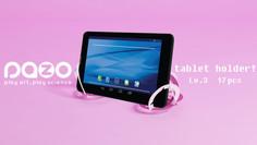 pazo 7-inch tablet holder tutorial!
