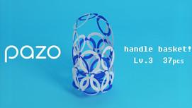 PAZO handle basket
