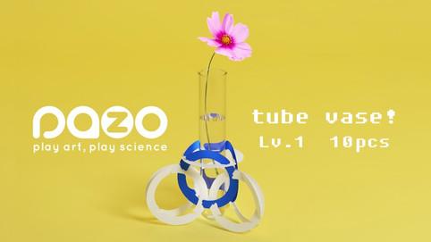 pazo tube vase tutorial!