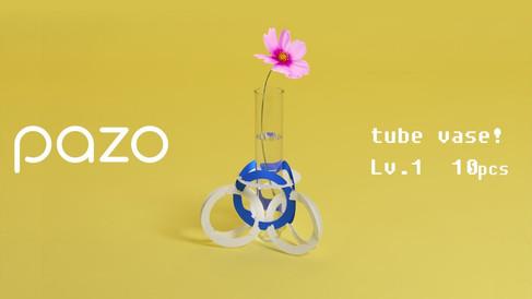PAZO tube vase