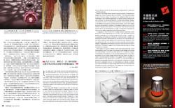 design magazine 178
