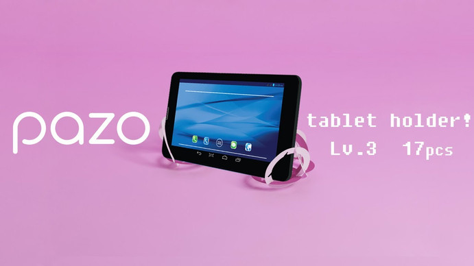 PAZO 7-inch tablet holder